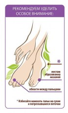 spa_foot_care_test