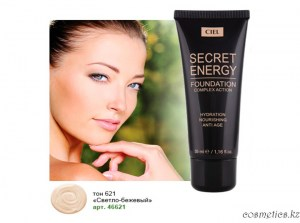 foundation_secretenergy621-1